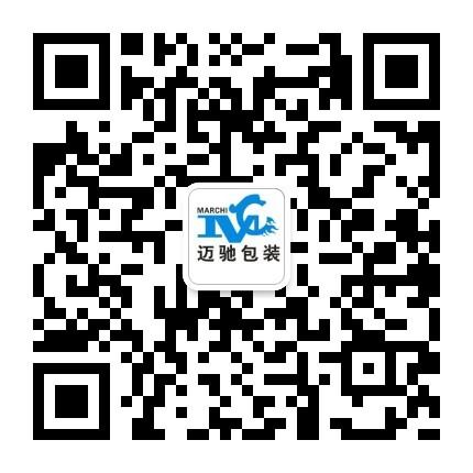 广州雷竞技二维码下载雷竞技下载网址设备有限公司
